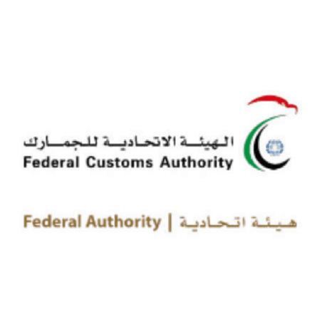 Federal Cutoms Authority