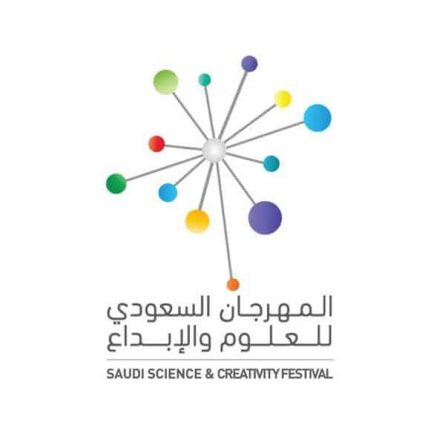 Saudi Science & Creativity Festival